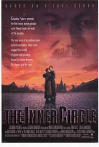 The Inner Circle - 11 x 17 Movie Poster - Style B