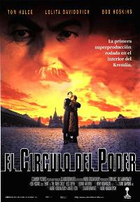 The Inner Circle - 11 x 17 Movie Poster - Spanish Style A