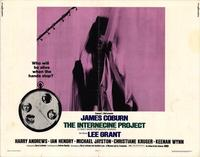 The Internecine Project - 11 x 14 Movie Poster - Style A