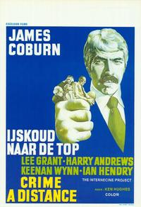 The Internecine Project - 11 x 17 Movie Poster - Belgian Style A