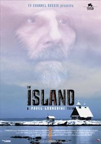 The Island - 11 x 17 Movie Poster - Style A