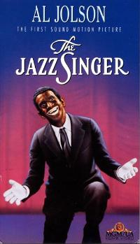 The Jazz Singer - 11 x 17 Movie Poster - Style E