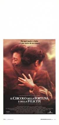 The Joy Luck Club - 13 x 28 Movie Poster - Italian Style A