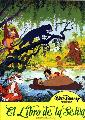 Jungle Book, The - 11 x 17 Movie Poster - Spanish Style B