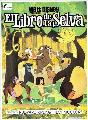 Jungle Book, The - 11 x 17 Movie Poster - Spanish Style D