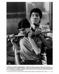 The Karate Kid: Part 2 - 8 x 10 B&W Photo #8