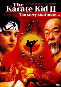 The Karate Kid: Part 2 - 27 x 40 Movie Poster - Style B