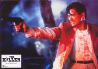 The Killer - 8 x 10 Color Photo Foreign #6