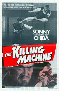 The Killing Machine - 11 x 17 Movie Poster - Style A