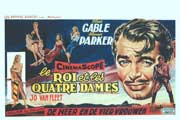 The King and Four Queens - 14 x 22 Movie Poster - Belgian Style A