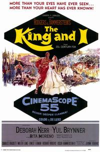 The King and I - 11 x 17 Movie Poster - Style A