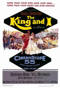 The King and I - 27 x 40 Movie Poster - Style A