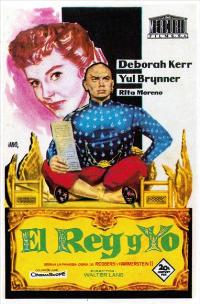 The King and I - 11 x 17 Movie Poster - Spanish Style B