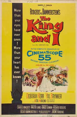 The King and I - 11 x 17 Movie Poster - Style F