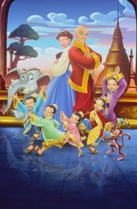 The King and I - 8 x 10 Color Photo #4