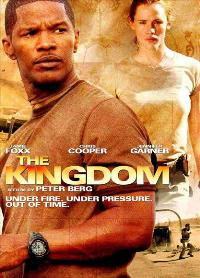 The Kingdom - 11 x 17 Movie Poster - Style C
