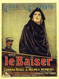 The Black Bird - 11 x 17 Movie Poster - French Style A