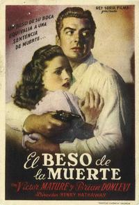 The Kiss of Death - 11 x 17 Movie Poster - Spanish Style H