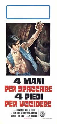 The Kung Fu Brothers - 13 x 28 Movie Poster - Italian Style A