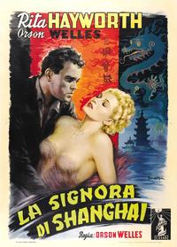 The Lady from Shanghai - 11 x 17 Movie Poster - Italian Style A