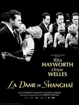 The Lady from Shanghai - 11 x 17 Movie Poster - Style G