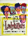 The Lady Killers - 11 x 17 Movie Poster - UK Style A