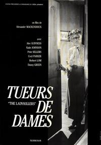 The Lady Killers - 11 x 17 Movie Poster - French Style A