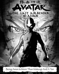 The Last Airbender - 43 x 62 TV Poster - Style B