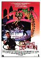 The Last Dragon - 11 x 17 Movie Poster - Spanish Style A