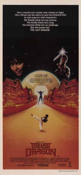 The Last Dragon - 11 x 17 Movie Poster - Style B
