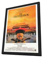 The Last Emperor - 11 x 17 Movie Poster - Style C - in Deluxe Wood Frame