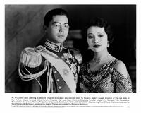 The Last Emperor - 8 x 10 B&W Photo #2