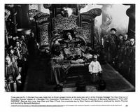 The Last Emperor - 8 x 10 B&W Photo #7