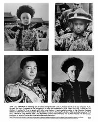 The Last Emperor - 8 x 10 B&W Photo #11