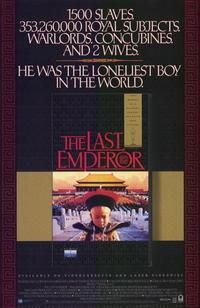 The Last Emperor - 11 x 17 Movie Poster - Style B