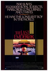 The Last Emperor - 27 x 40 Movie Poster - Style B