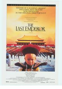 The Last Emperor - 43 x 62 Movie Poster - Bus Shelter Style B