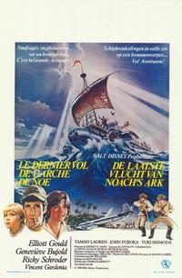 The Last Flight of Noah's Ark - 27 x 40 Movie Poster - Belgian Style A