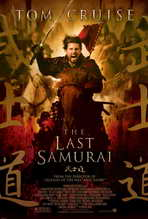 The Last Samurai - 11 x 17 Movie Poster - Style C