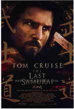 The Last Samurai - 27 x 40 Movie Poster - Style D