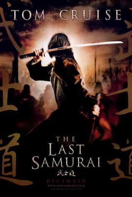 The Last Samurai - 11 x 17 Movie Poster - Style B