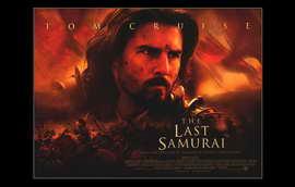 The Last Samurai - 11 x 17 Movie Poster - Style A