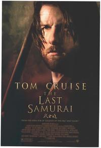 The Last Samurai - 11 x 17 Movie Poster - Style E