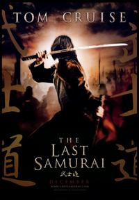 The Last Samurai - 43 x 62 Movie Poster - Bus Shelter Style A