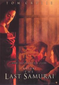 The Last Samurai - 27 x 40 Movie Poster - Style B