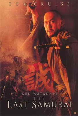 The Last Samurai - 27 x 40 Movie Poster - Style C
