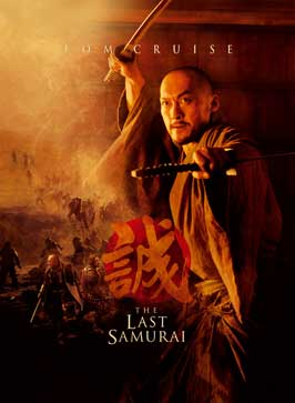 The Last Samurai - 11 x 17 Movie Poster - Style K