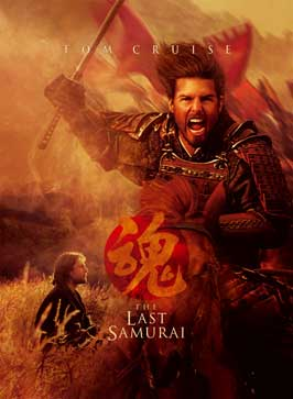 The Last Samurai - 11 x 17 Movie Poster - Style H
