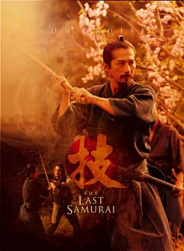 The Last Samurai - 11 x 17 Movie Poster - Style I