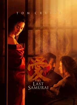 The Last Samurai - 11 x 17 Movie Poster - Style J